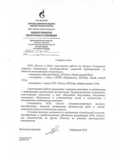 otzyv_39